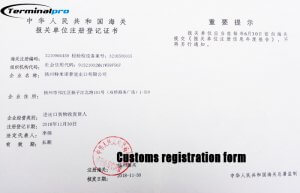 customs registration form-YANGZHOU TERMINALPRO IMP.&EXP. CO., LTD