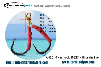 AH201-Twin-hook-10827-with-kevlar-line