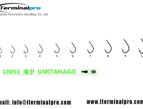 10051 UMITANAGO high carbon steel freshwater fishing hook