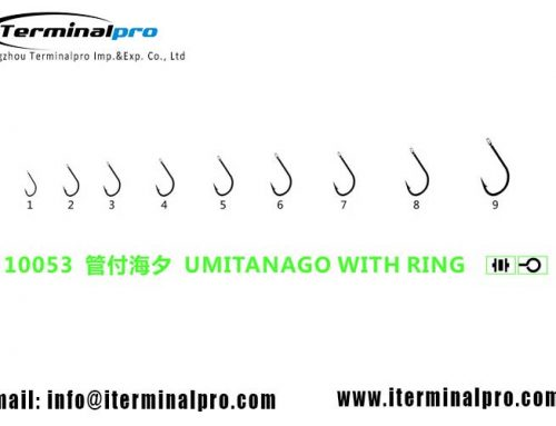 10053 UMITANAGO WITH RING