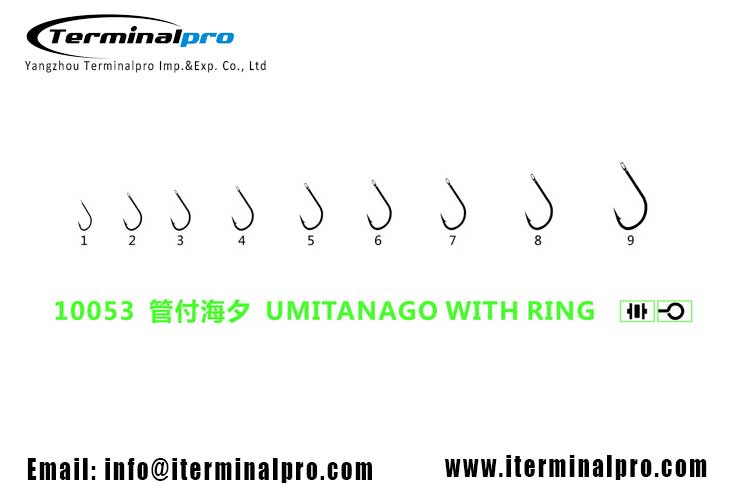 10053-UMITANAGO-WITH-RING-high-carbon-steel-freshwater-fishing-hook